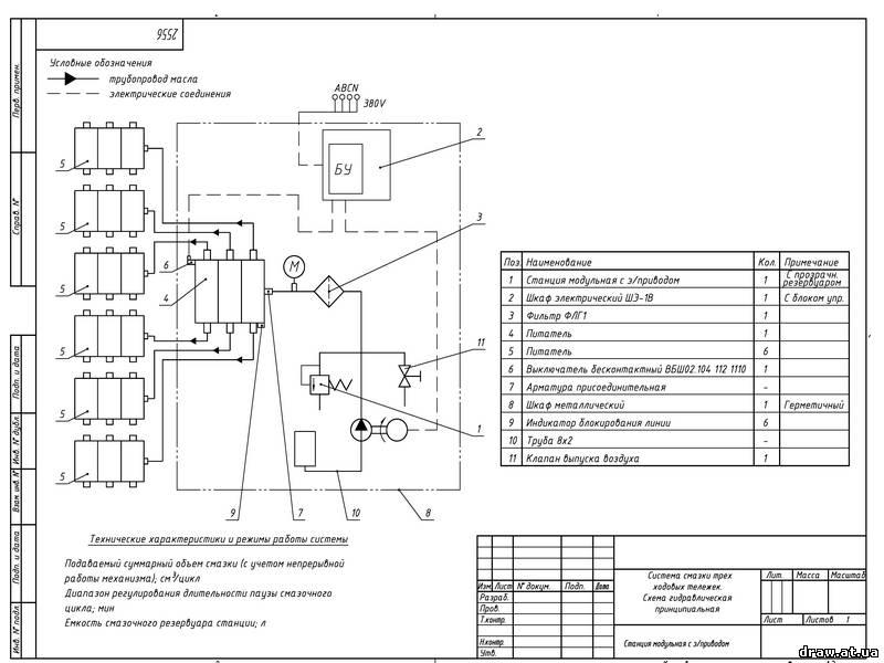 Монтажная схема системы смазки